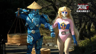 [Net Movie] Super Hero Taisen Z (Otsu)