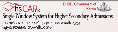 http://www.hscap.kerala.gov.in/hscapresult_2014_trial/main/login.php