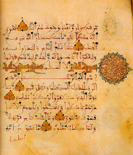 Andalus Qur'an