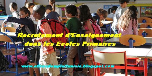 recrutement d enseignement dans les ecoles primaires offres d emploi tunisie