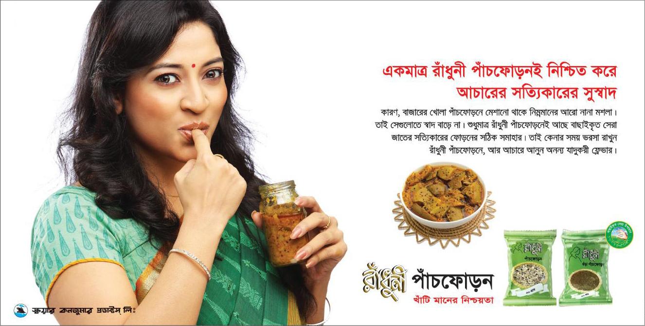 Mughal Food