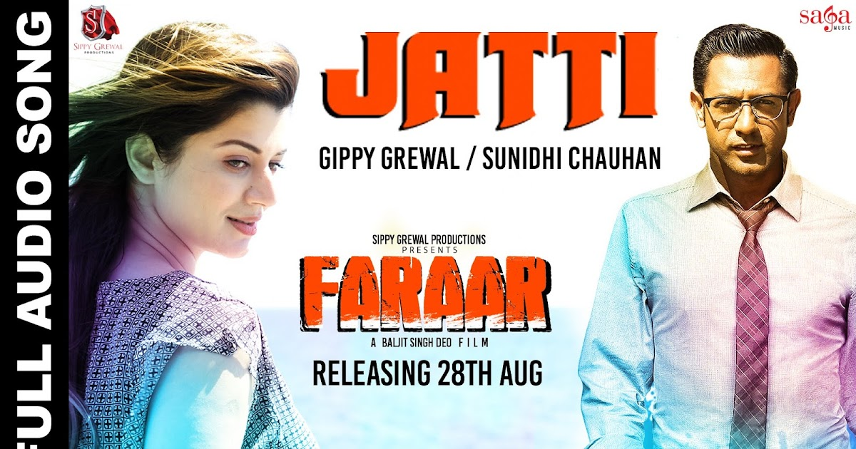Jatt And Jatti Love Wallpaper In Full Size : Free Download Punjabi Movie HD Wallpapers Group 1 http://netwallpapershd.blogspot.com/ HD ...