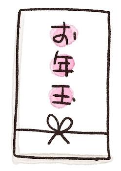 お年玉・ぽち袋のイラスト(お正月)