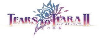 tears to tiara ii haoh no matsuei logo Tears to Tiara II: Haoh no Matsuei (PS3)   Logo, Box Art, Artwork, Screenshots, & Opening Movie