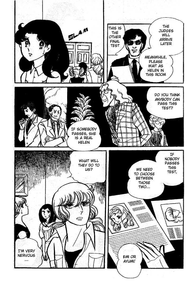 Glass Mask 051 page 13