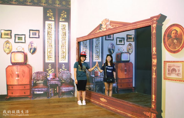 Made In Penang Interactive Museum