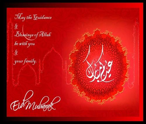 Wonderful Family Eid Al-Fitr Greeting - gbr+merah  Best Photo Reference_264426 .jpg