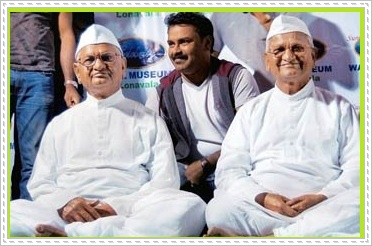Anna Hazare Latest News Images/Pics Biography Wikipedia Lokpal Bill awards Gallery Quotes