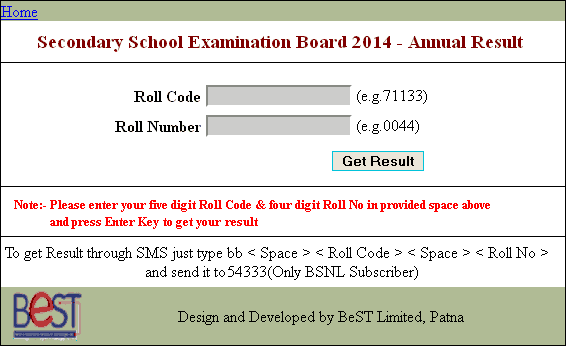 check bihar board matric 2014 result