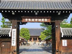 京都:壬生寺