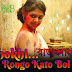 Shokhi Rongo Koto Bol Lyrics - Rajkahini   Lagnajita Chakraborty