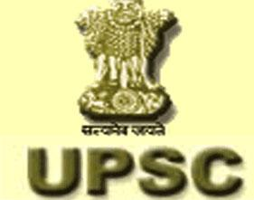 UPSC Logo