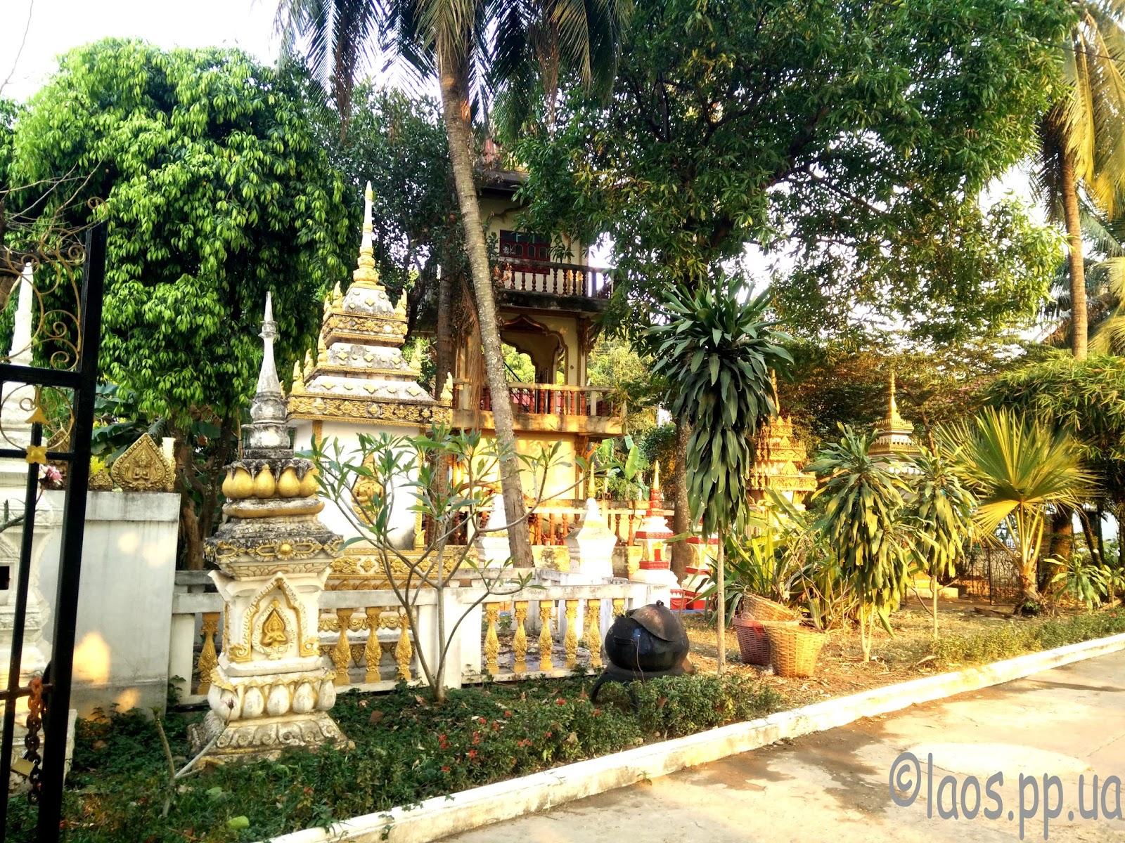 Територия лаоского храма