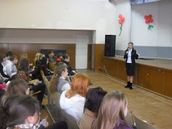 Зустріч з працівниками учбового закладу (ХКЕПК) випускники ЗОШ №55