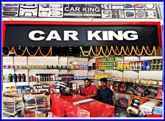 CAR KING (MADHEPURA)