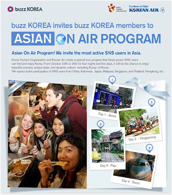 asian on air program 2012 travel to korea