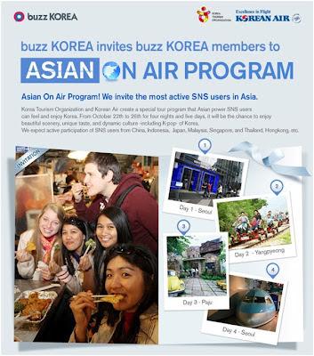 asian on air program 2012 travel to korea