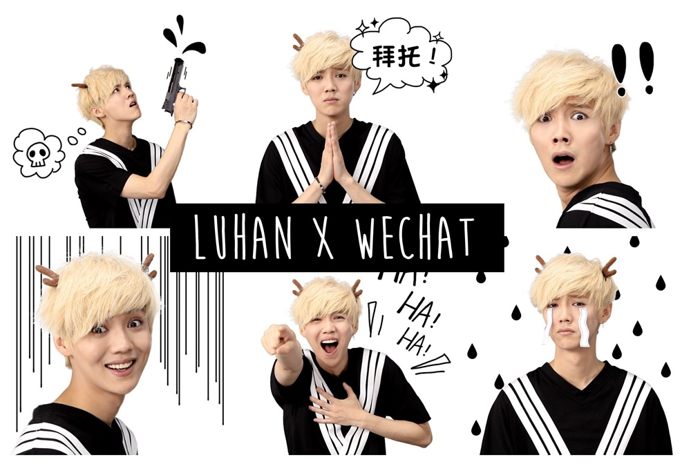 Tech: Luhan is now also a WeChat Sticker