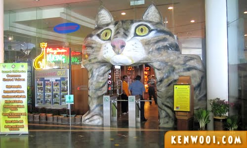 kuching cat museum entrance