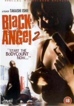The Black Angel 2 (1999)