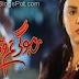 Watch Raho Gi Tum Wohi Episode 2 – Drama Hum Tv