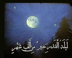 Keistimewaan dan Kemuliaan Malam Lailatul Qadar