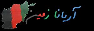 AfghanGram.com