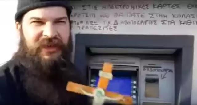 Η αστυνομία κατα διώκει τον Πάτερ Κλεομένη – Βίντεο