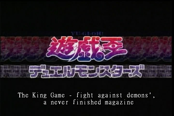 The other bit's part of the opening theme's lyrics. Oddly, this is not the opening for Bleach.