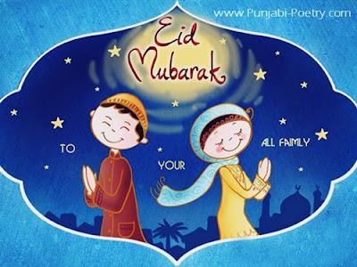 Eid Mubarak Status in Punjabi For Whatsapp