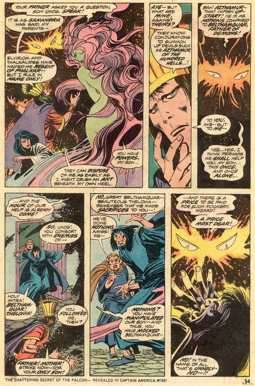 Conan the Barbarian (1970) Issue #51 #63 - English 9