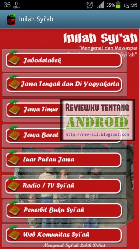Syiah di indonesia aplikasi Inilah syiah versi 1.0 - aplikasi android untuk mengenal hakikat syiah dan mengetahui keadaannya di indonesia (ulasan oleh rev-all.blogspot.com)