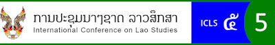 The Fifth International Conference on Lao Studies 2016