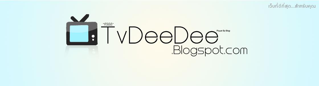 TvDeeDee