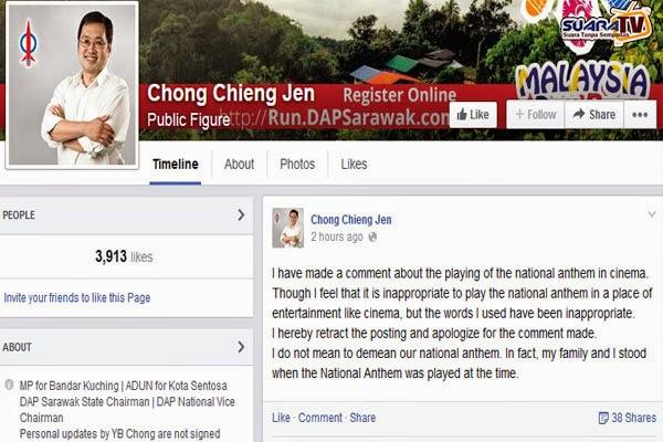 CINA Kafir Pengerusi DAP Sarawak Akhirnya MOHON MAAF HINA LAGU NEGARAKU