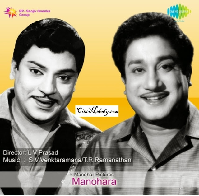 Manohara Telugu Mp3 Songs Free  Download  1954