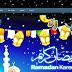 صفحة هوتسبوت مايكروتيك رمضان جديدة امساكية رمضان سحور فصل خدمة ramadan hotspot mikrotik