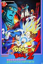 Dragon Ball Z: Los Guerreros de Plata <br><span class='font12 dBlock'><i>(Doragon Bôru Z 9: Ginga Giri-Giri!! Butchigiri no sugoi yatsu (Dragon Ball Z: Bojack Unbound) )</i></span>