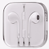 Apple EarPods Philippines Price Php 1,490, Story : Three Years in the Making, Three Things That Make Them Special