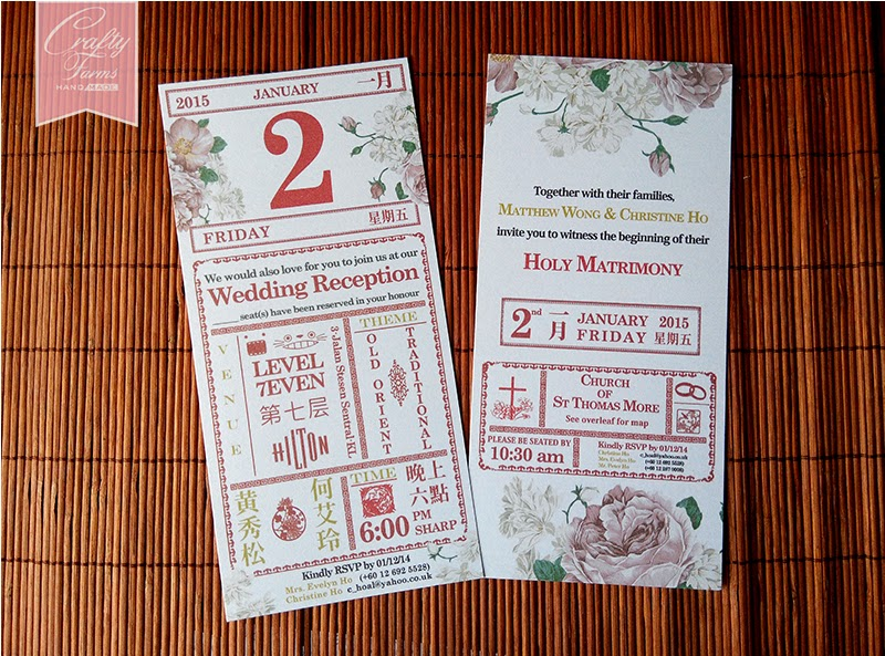 Chinese Calendar Inspired Wedding Invitation Card Malaysia