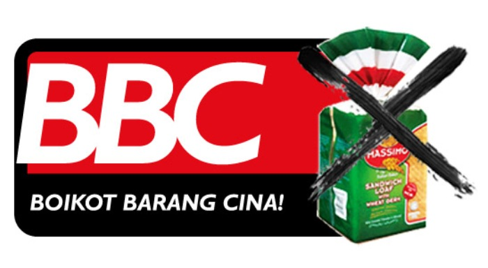 JOM BOIKOT BARANGAN CINA