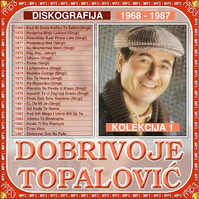 Diskografije Narodne Muzike - Page 11 Dobrivoje+Topalovic+1-1