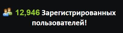 зарабатывать без вложений, в cети, зарабатываем на лайках, на выполнении заданий, развиваемся в социальных сетях, в Google- ВКонтакте- Twitter- Youtube.