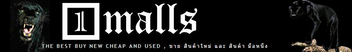1malls.com
