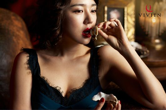 KoreanModelGirls-YoonEunHye