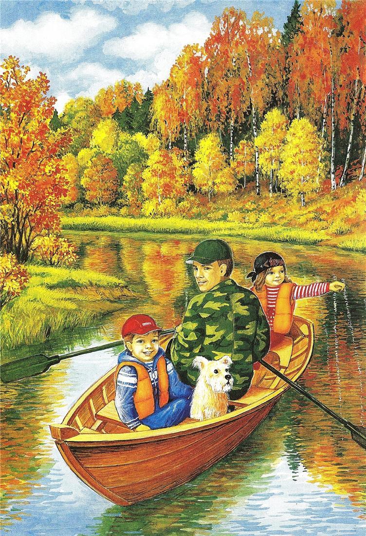 Дети осенью картинки - c6