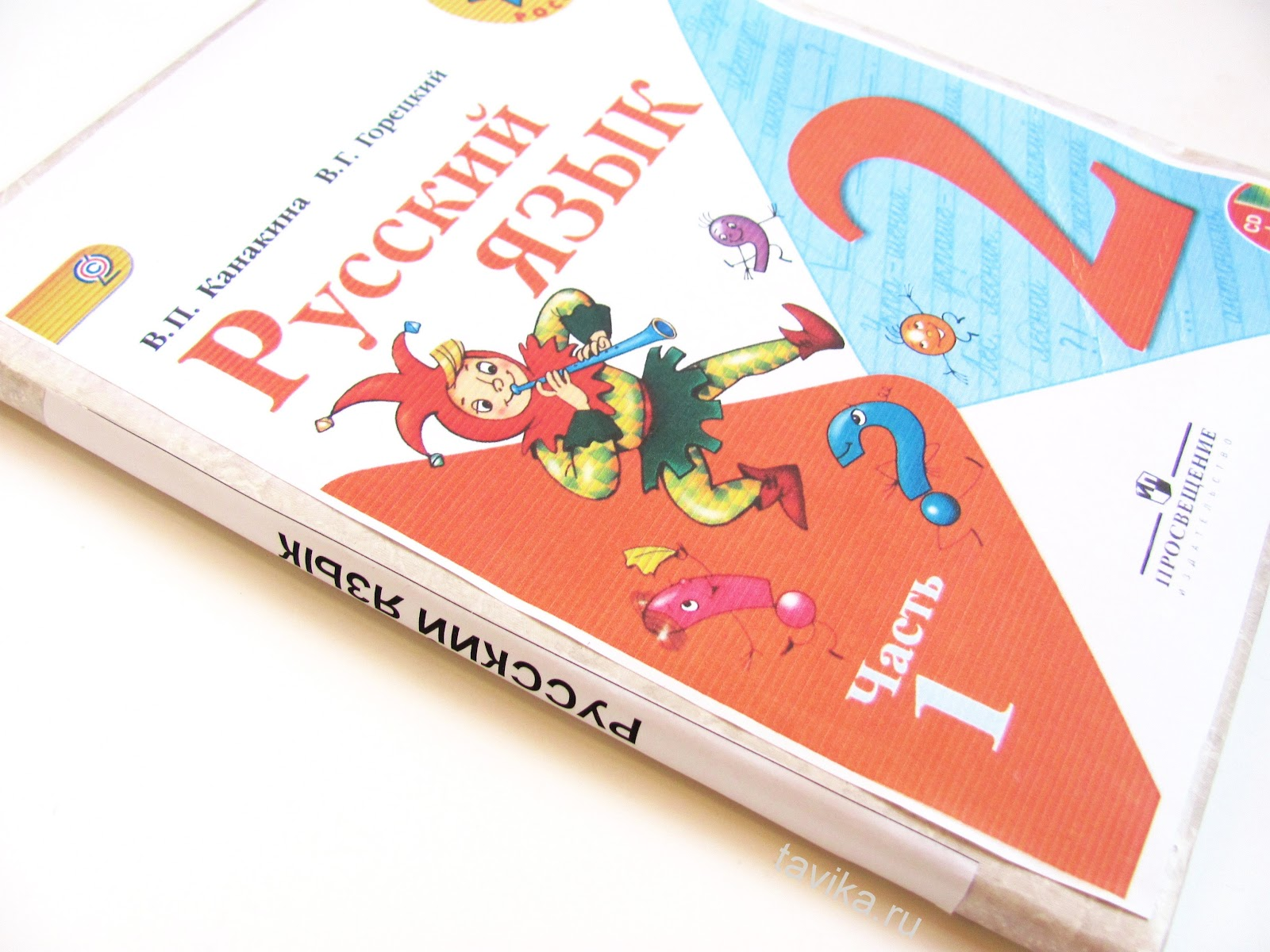 Чем обернуть учебники в домашних условиях фото