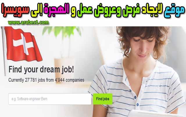 find job offers immigration Switzerland