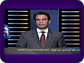 -- برنامج الطبعة الأولى مع أحمد المسلمانى حلقة الأربعاء 27-7-2016