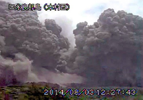 Mount_Shindake_volcanic_eruption